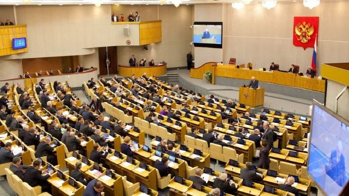 Заборонити веселку: що робитимуть російські парламентарі далі?