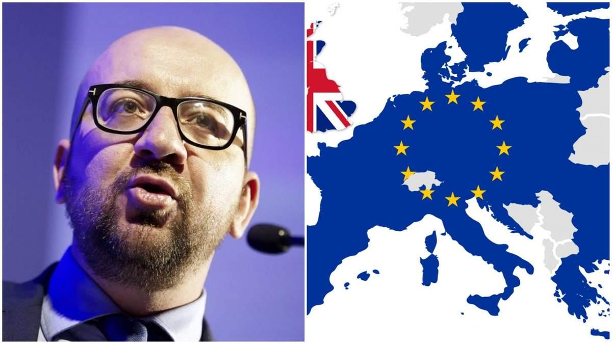 Председатель Евросовета Шарль Мишель призвал Европу искать новый путь развития