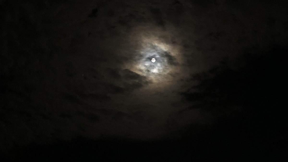 Місячне затемнення 5 липня 2020 – фото, відео