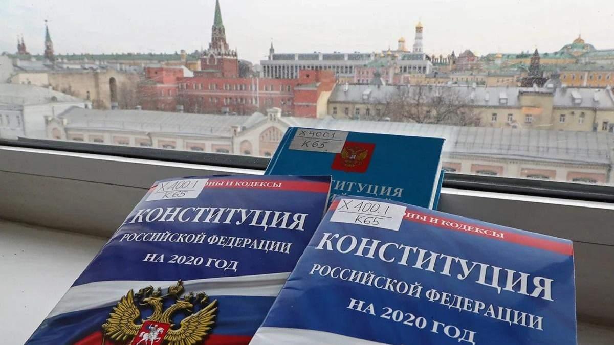Початок нової епохи Росії