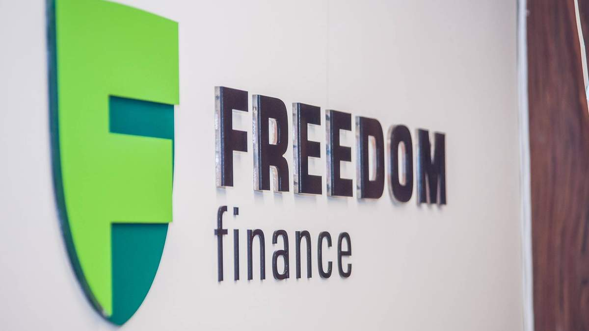 Фридом Финанс Украина в ТОПе торговцев облигациями компаний