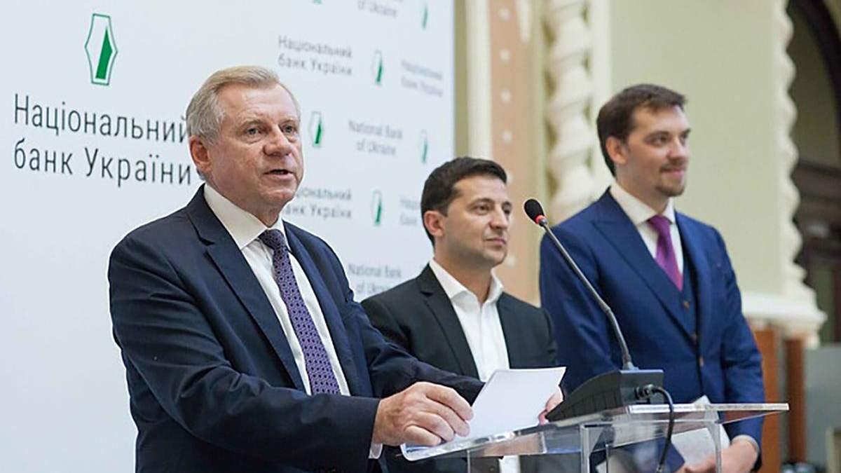 Яків Смолій у присутності Зеленського та експрем'єра Гончарука