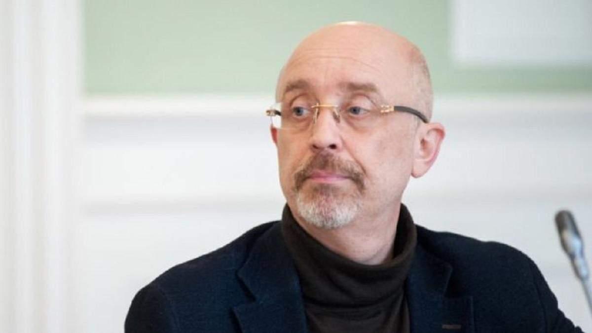 Никаких ультиматумов не было, – Резников о призыве РФ внести изменения в Конституцию по Донбассу