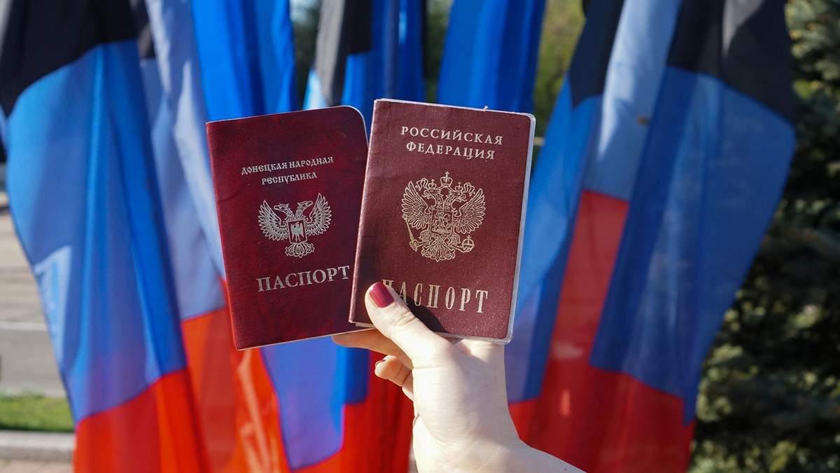 Ставлення Києва до українців, що отримали паспорти Росії