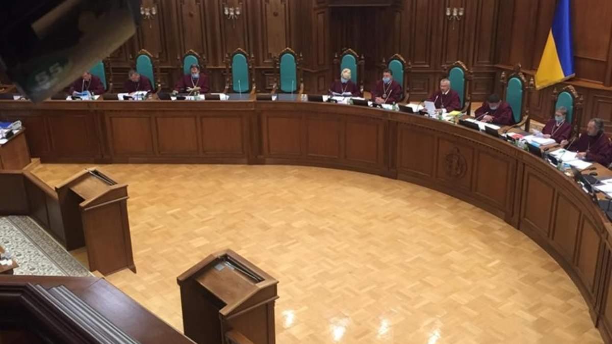 Дело о законе об украинском языке в КСУ 7 июля 2020: фото, видео