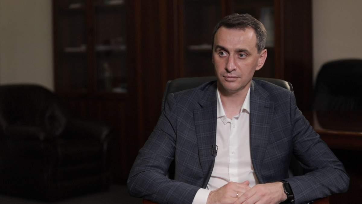 Реальна ситуація з COVID-19 в Україні та чого чекати далі: ексклюзивне інтерв'ю з Ляшком