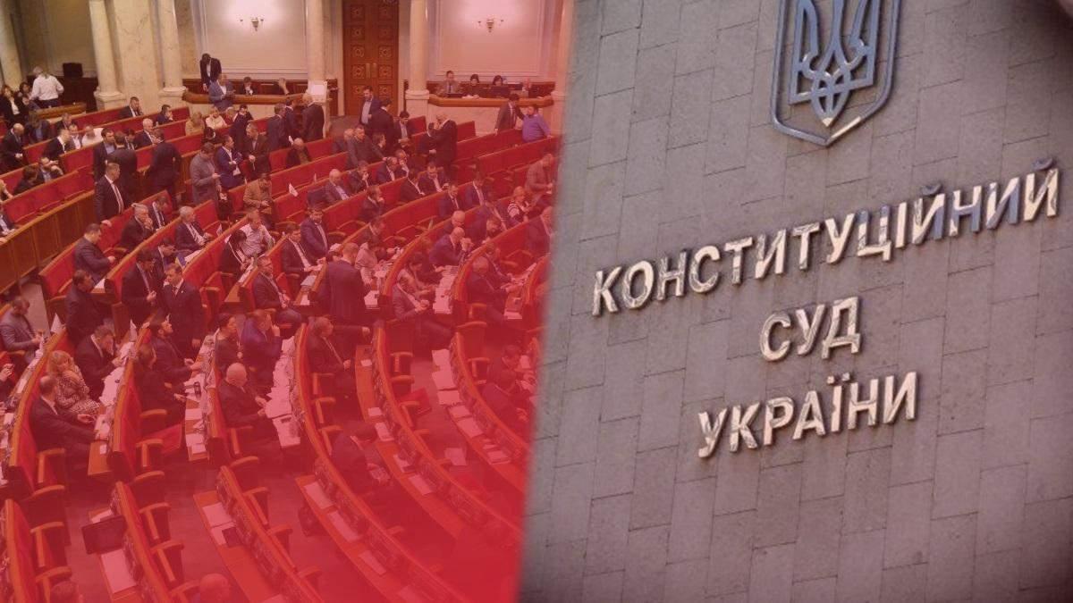 КСУ может признать неконституционным Фонд гарантирования вкладов