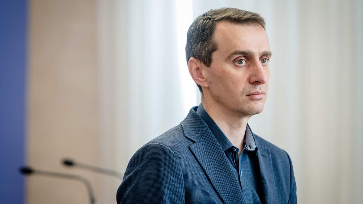 Коли вакцина від коронавірусу з'явиться в Україні: відповідь Ляшка