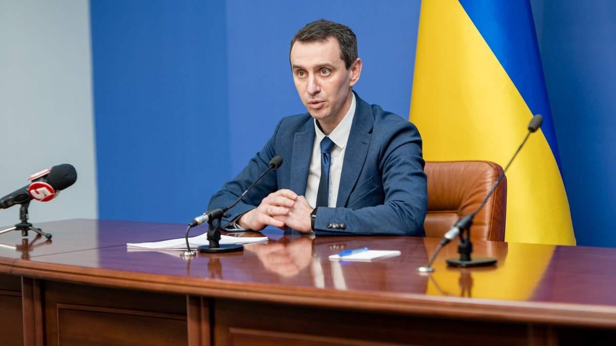 Когда вакцина от коронавируса появится в Украине: ответ Ляшко