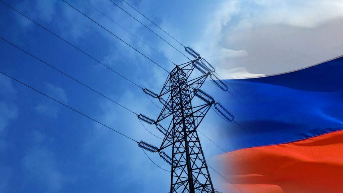Імпорт електроенергії з Росії