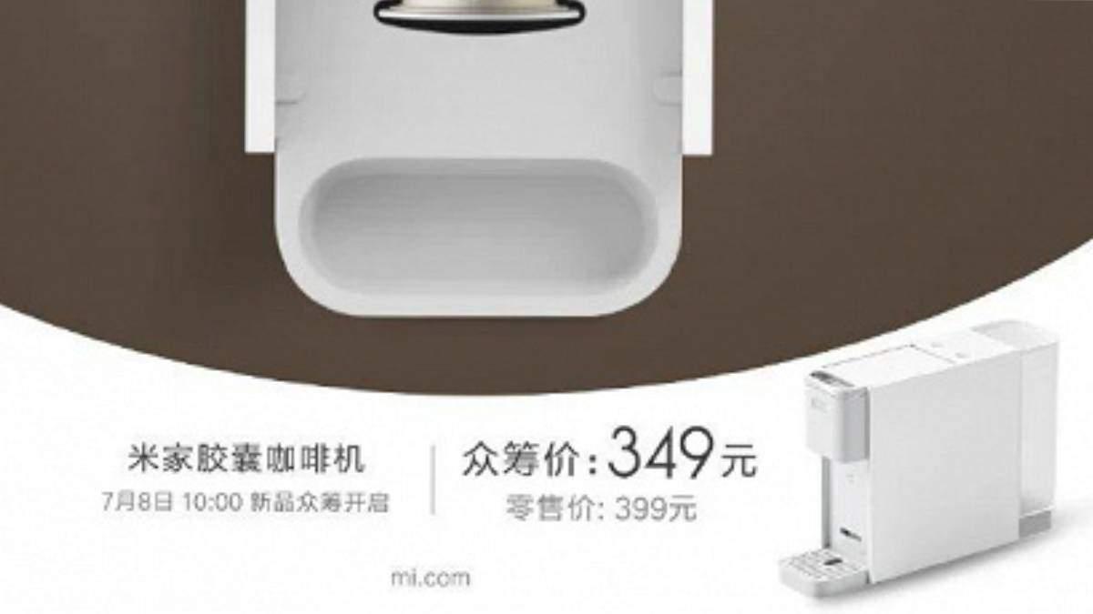 Постер с кофеваркой Mijia Capsule Coffee Machine