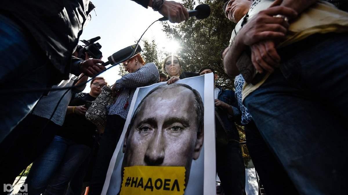 Ще шістнадцять років хаосу, або Як пережити Путіна?