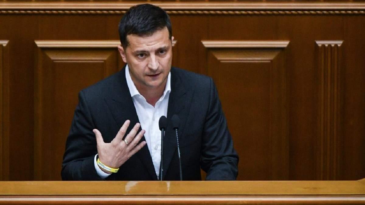Які підстави в Зеленського для розпуску Верховної Ради?