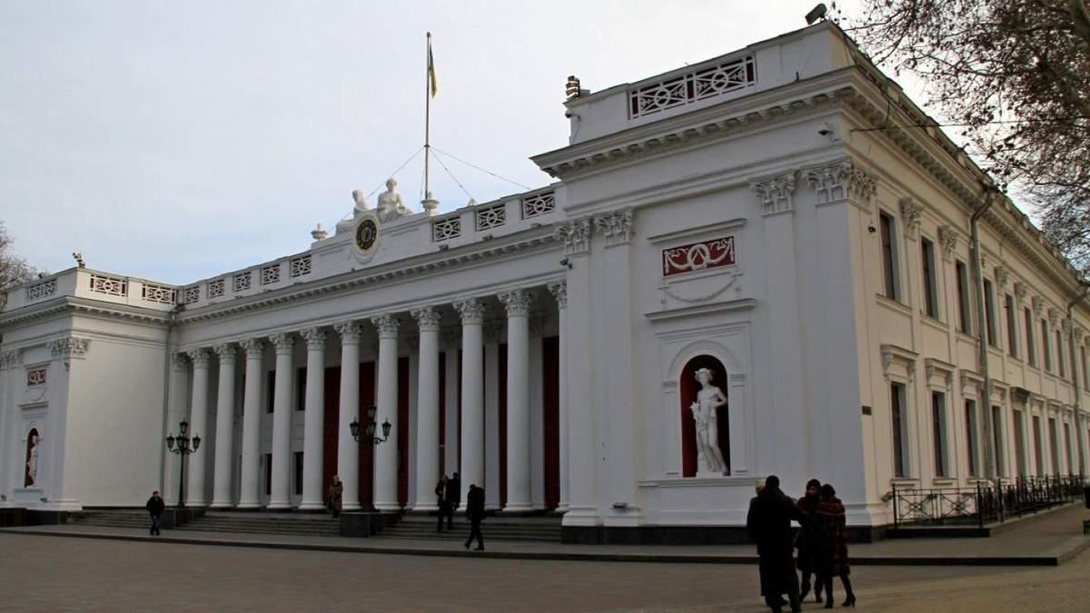 СБУ пришла с обысками в мэрию Одессы