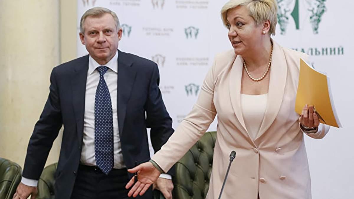 Гонтарева просит МВФ забрать у Украины первый транш: реакция СБУ