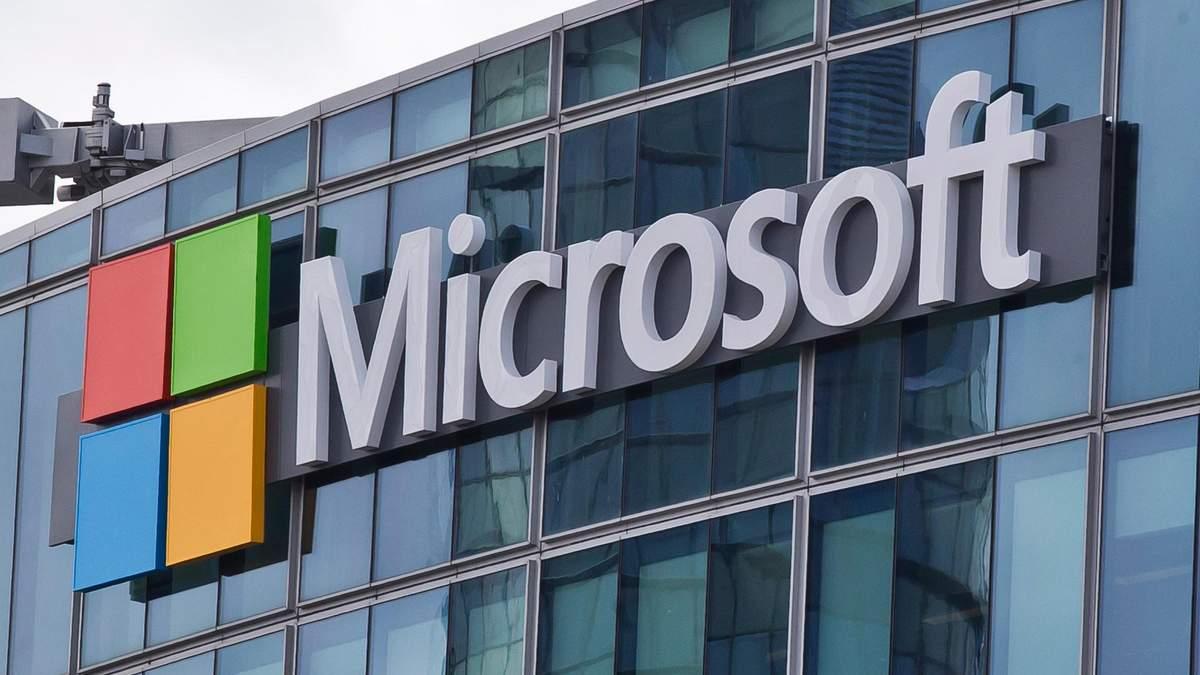 Microsoft виявила масштабну кібератаку на користувачів