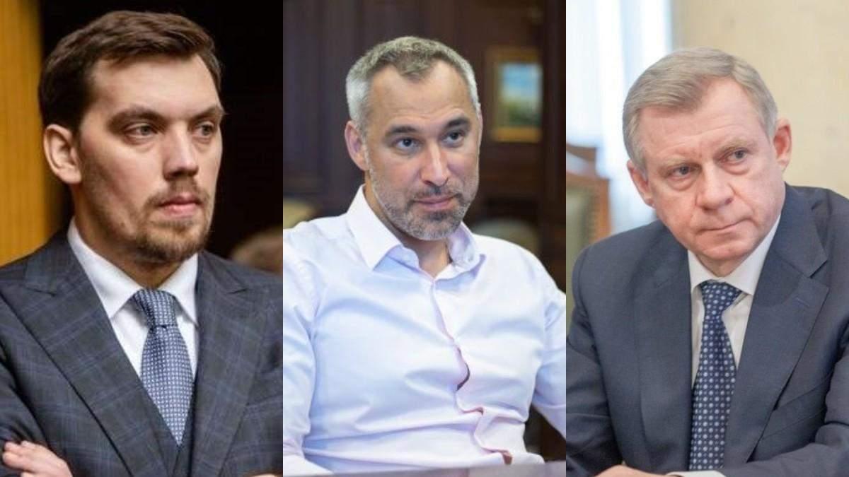 Гончарук, Рябошапка, Смолій: кого наступним дотиснуть олігархи вже 9 липня – Є питання