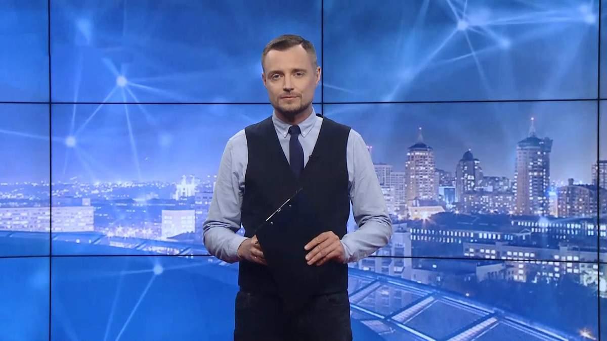 Pro новости: Причина пожаров на Луганщине. Недвижимость и финансирование Шария