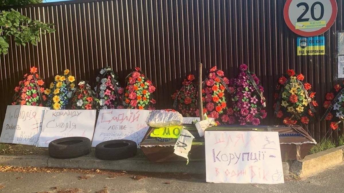 Гробы, венки, угрозы: протест под поселком, где живет Смолий