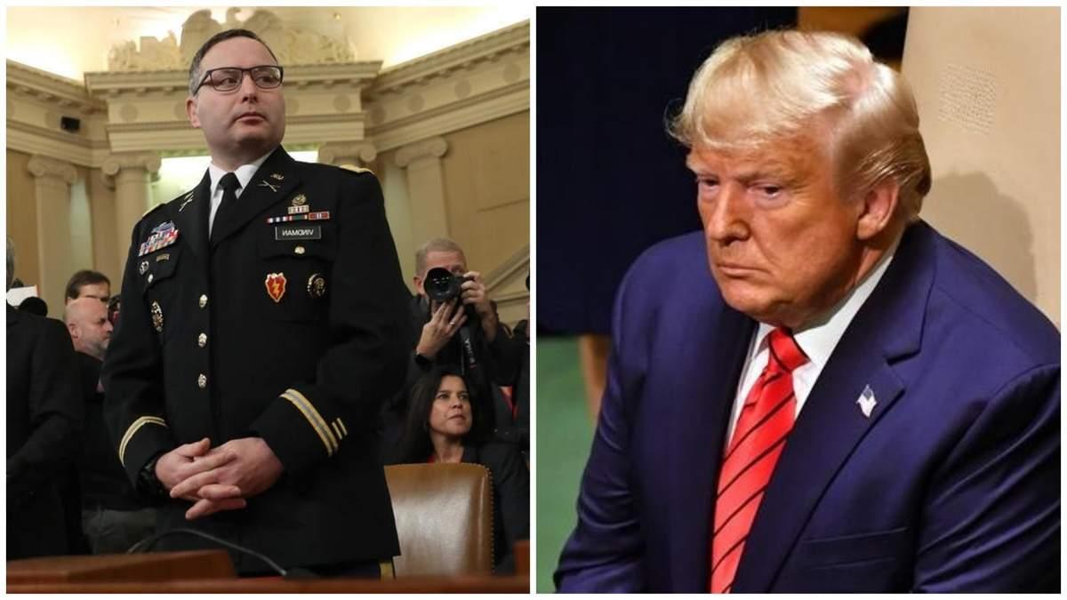 Украинец по происхождению Виндман вынужден уволиться из армии США из-за притеснений Трампа