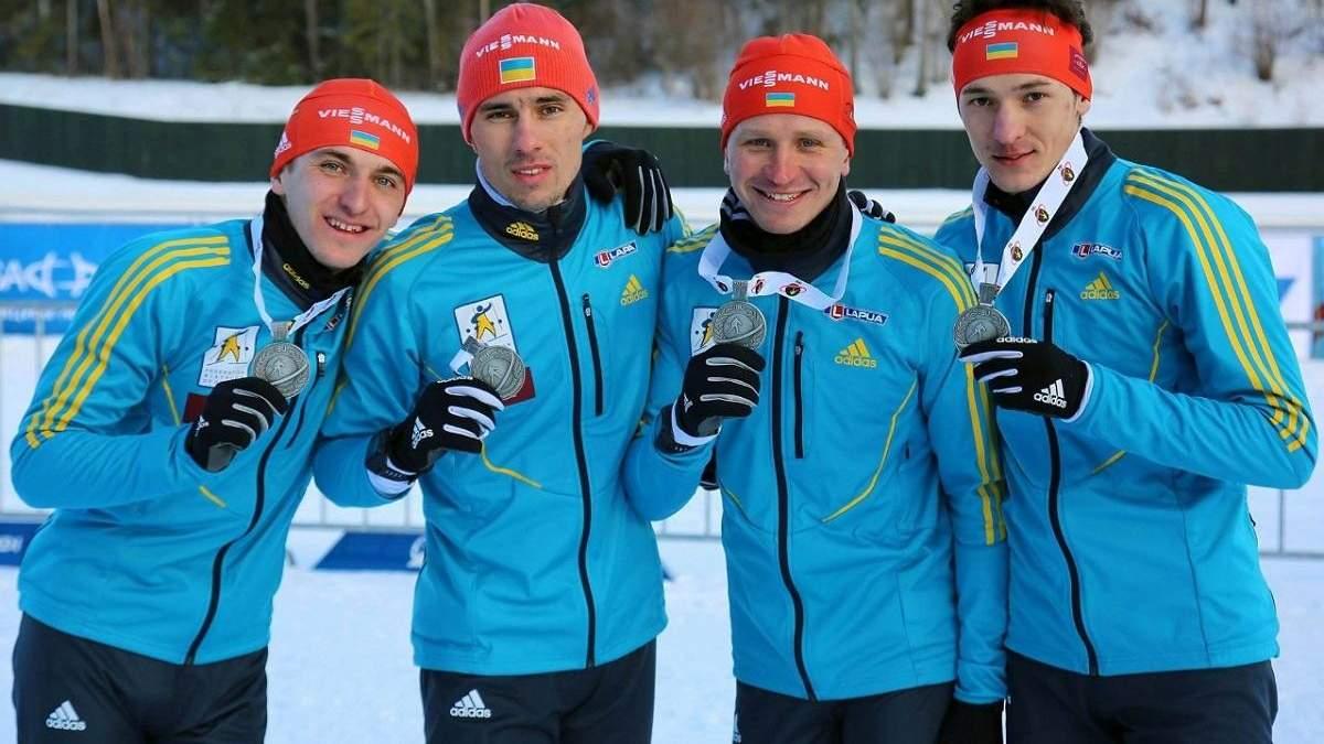 Мужская эстафетная команда Украины