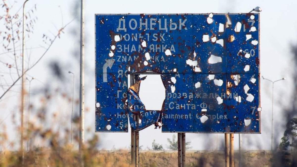 Відбулося засідання ТКГ: Росія блокує будь-які пропозиції України