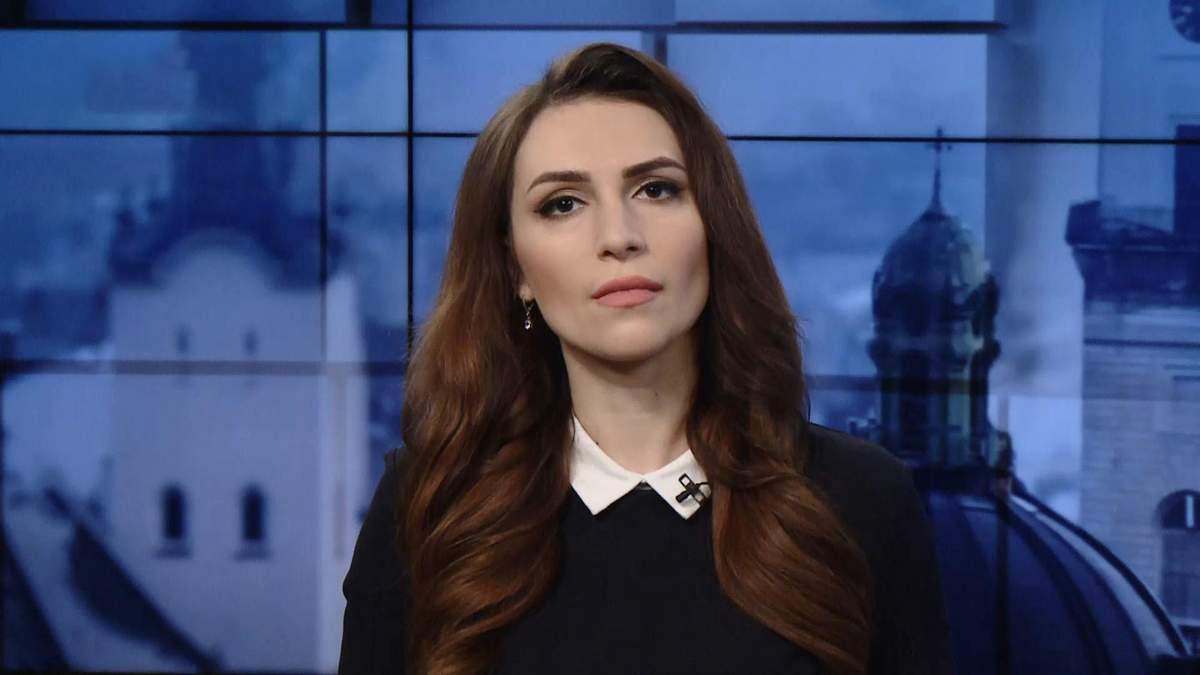 Выпуск новостей за 14:00: Антирекорд COVID-19 в США. Угроза подтопления на западе Украины