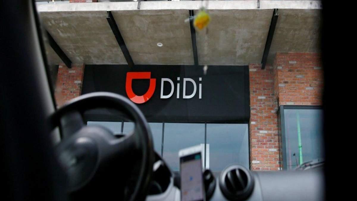 Компанія DiDi протестує цифровий юань – що відомо про DCEP