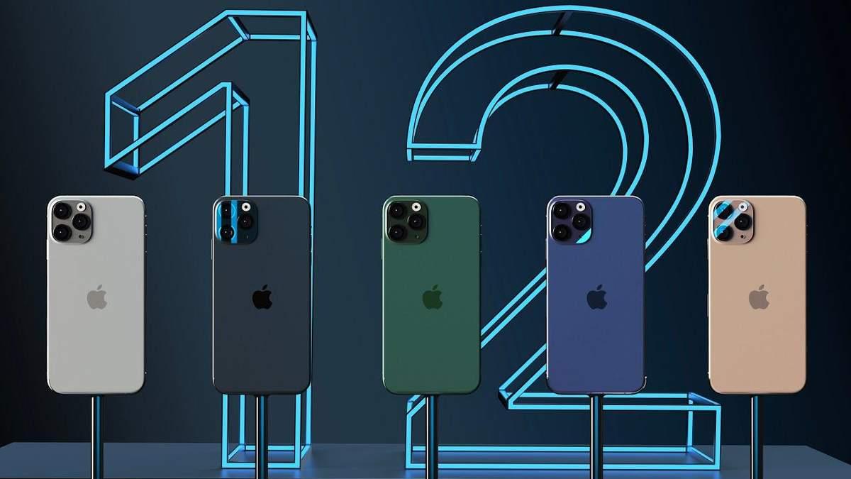Деталі про iPhone 12: ціна може бути вищою, ніж очікувалось