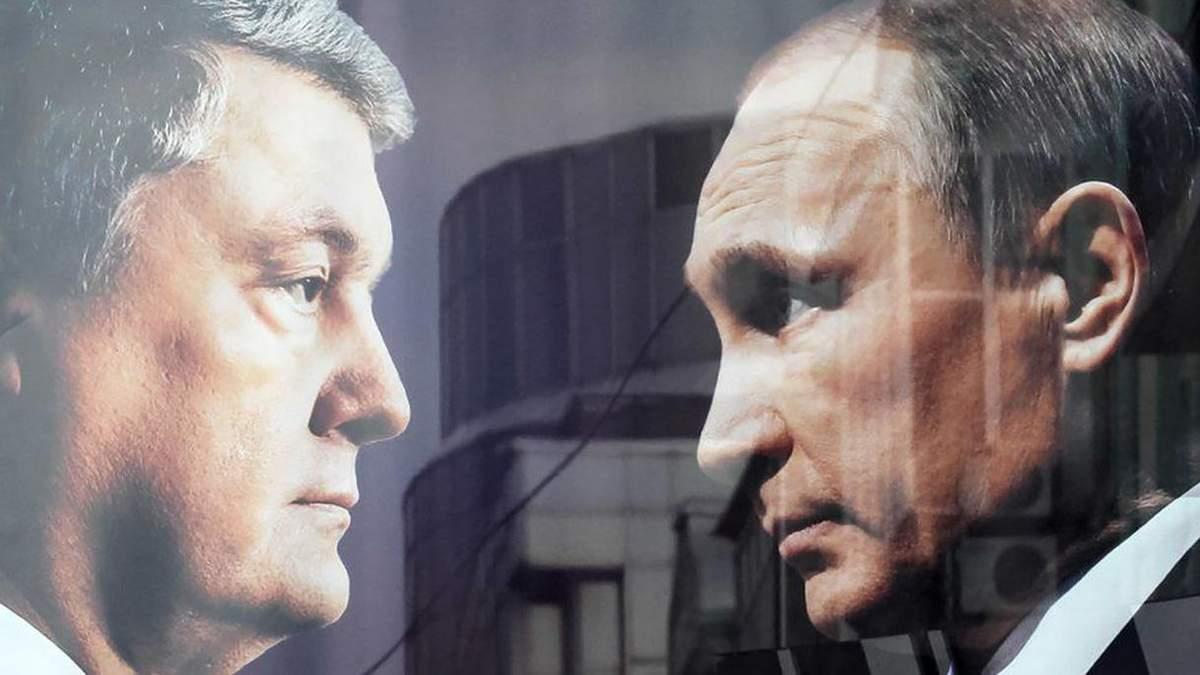 Плівки Порошенка і розмова з Путіним: відео нової частини