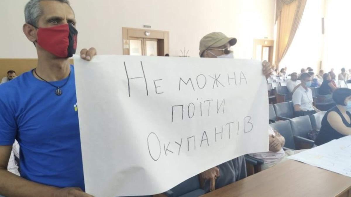 На заседание горсовета пришли активисты