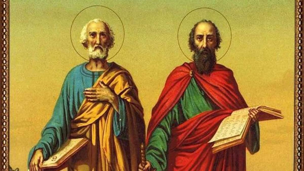 Картинки з Днем Петра і Павла 2020: привітання зі святом