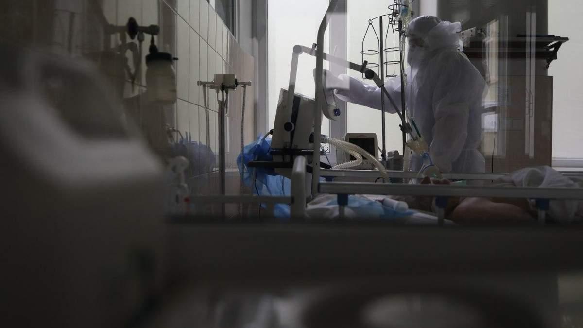 Смерть безсимптомного пацієнта