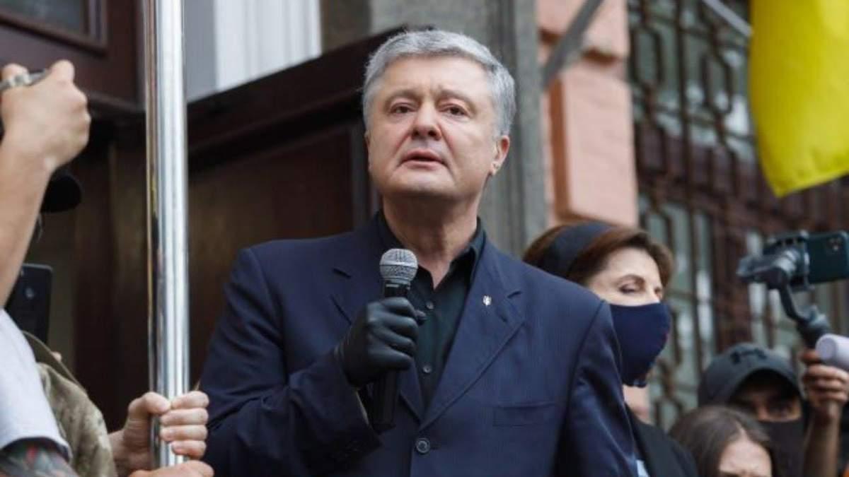 До 80% дел против Порошенко следователь ГБР назвал бесперспективными