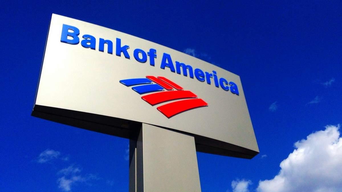 Економіка США у 2020 році – прогноз Bank of America