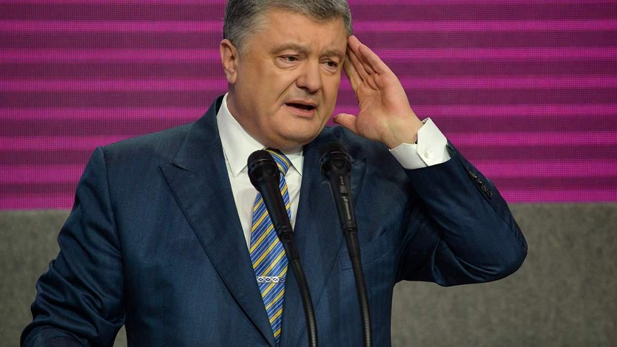 Скандальные пленки уже ударили по рейтингу Порошенко, - эксперт
