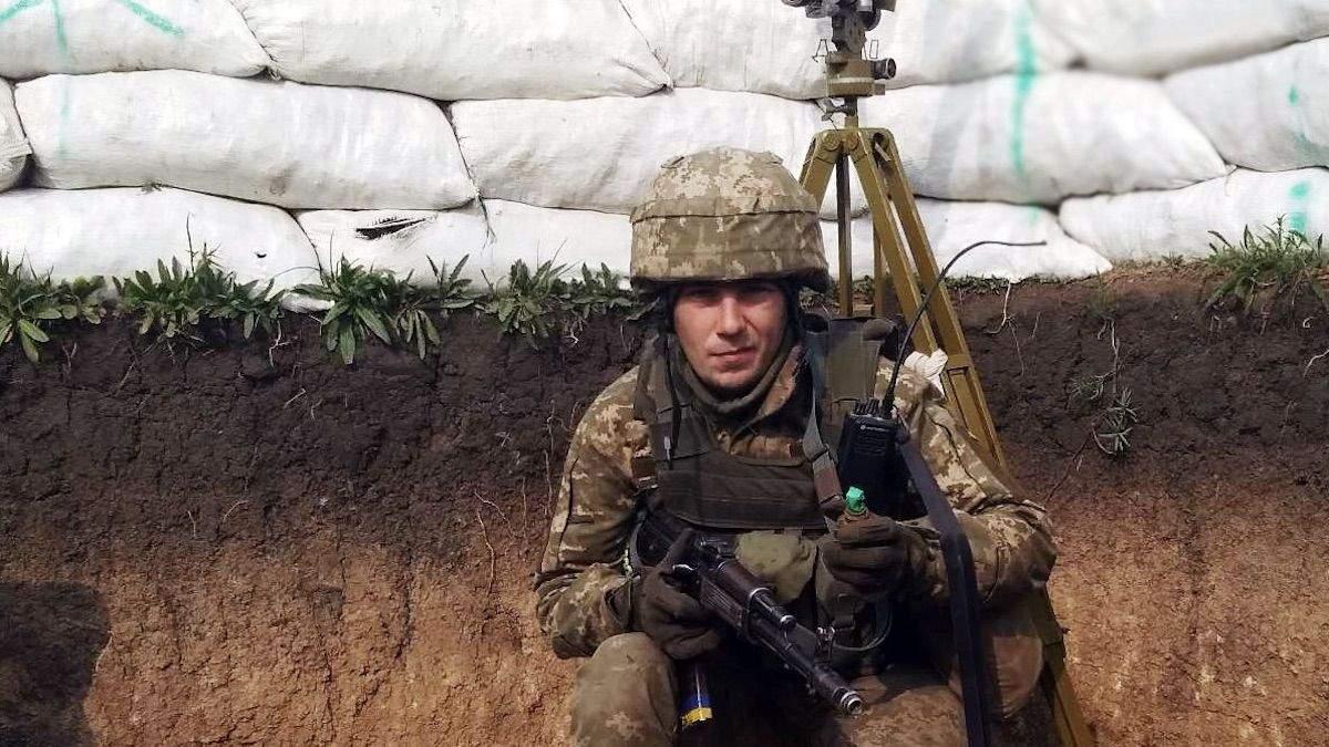 Олег Шило погиб на Донбассе 8 июля 2020: что известно, фото