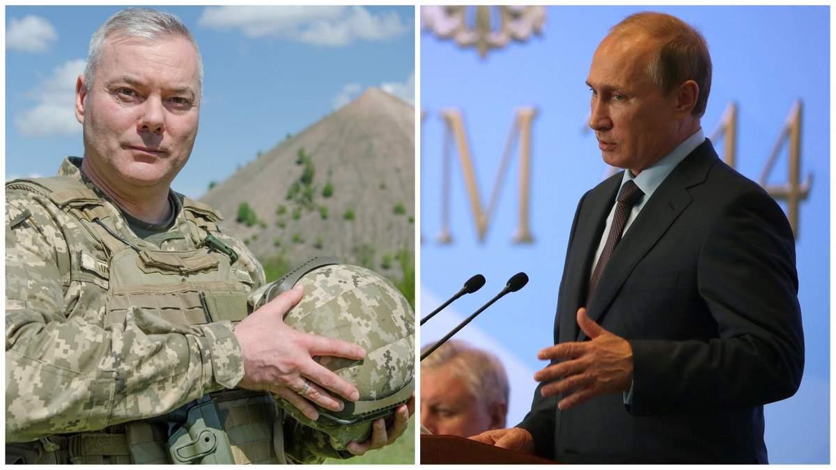 Наєв розповів про ситуацію в Криму і ймовірний напад Росії