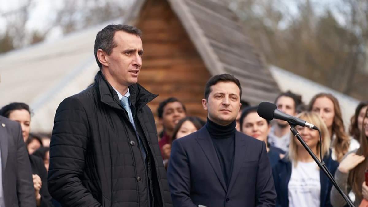 Чи піде Віктор Ляшко на вибори мера Києва 2020 від Слуги народу