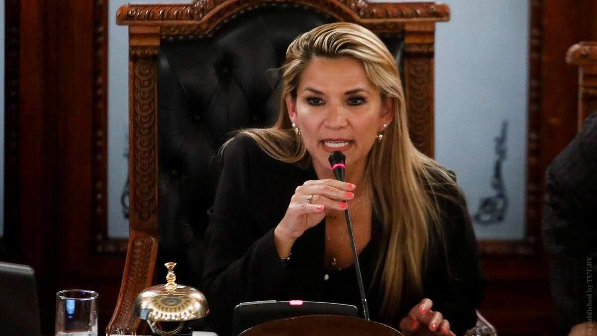 Жанин Аньес - временная презедент Боливии больная COVID-19