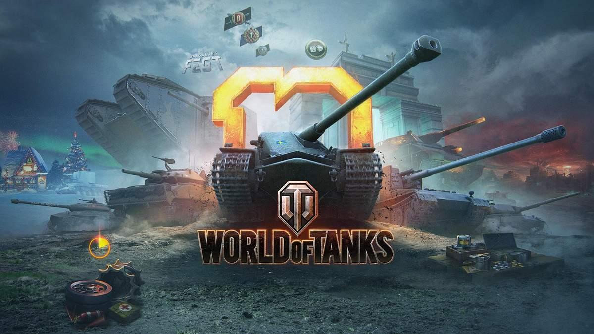 World of Tanks: Схватка: вне времени - особый режим доступен в игре