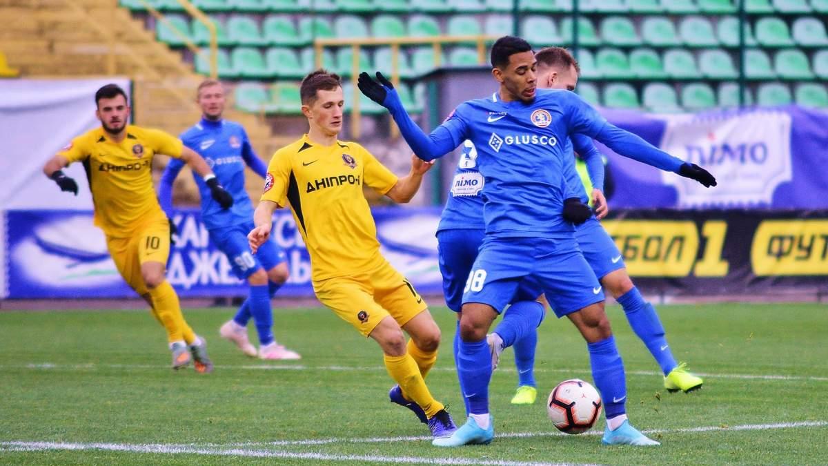 Дніпро-1 – Львів: огляд, рахунок, відео матчу 11.07.2020 – УПЛ