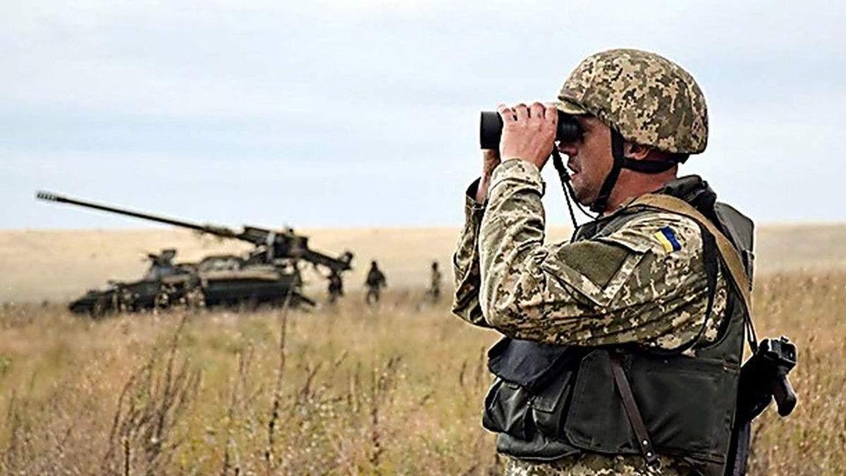 Російські окупанти обстріляли українські позиції, троє військових поранено