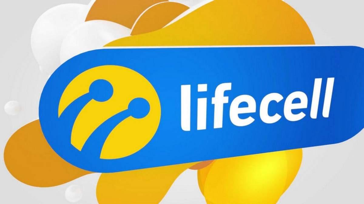 lifecell запускает домашний интернет: цены