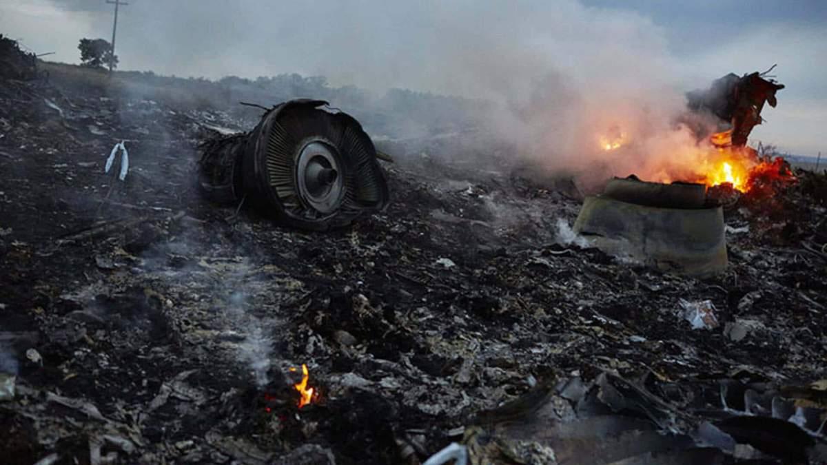 Нідерланди подають міжнародний позов проти Росії через збитий літак МН17