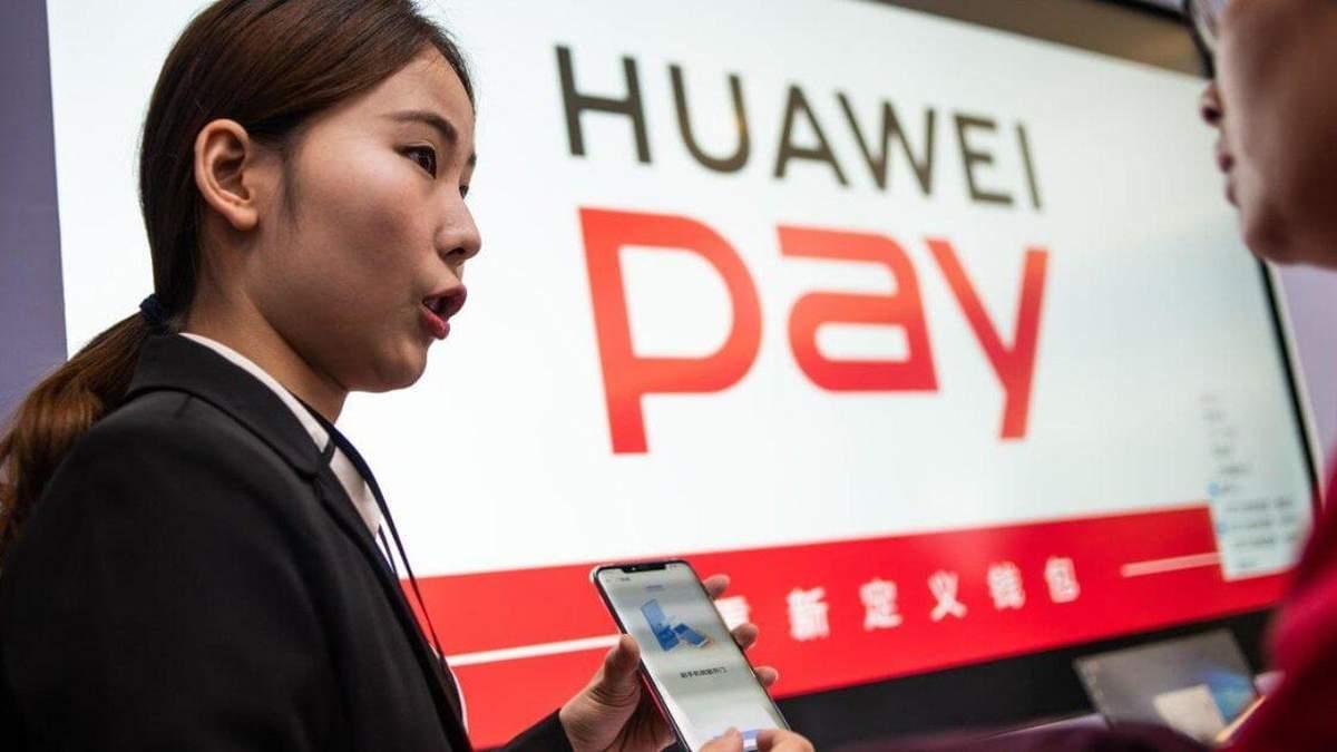 Huawei Pay в Україні: дата запуску