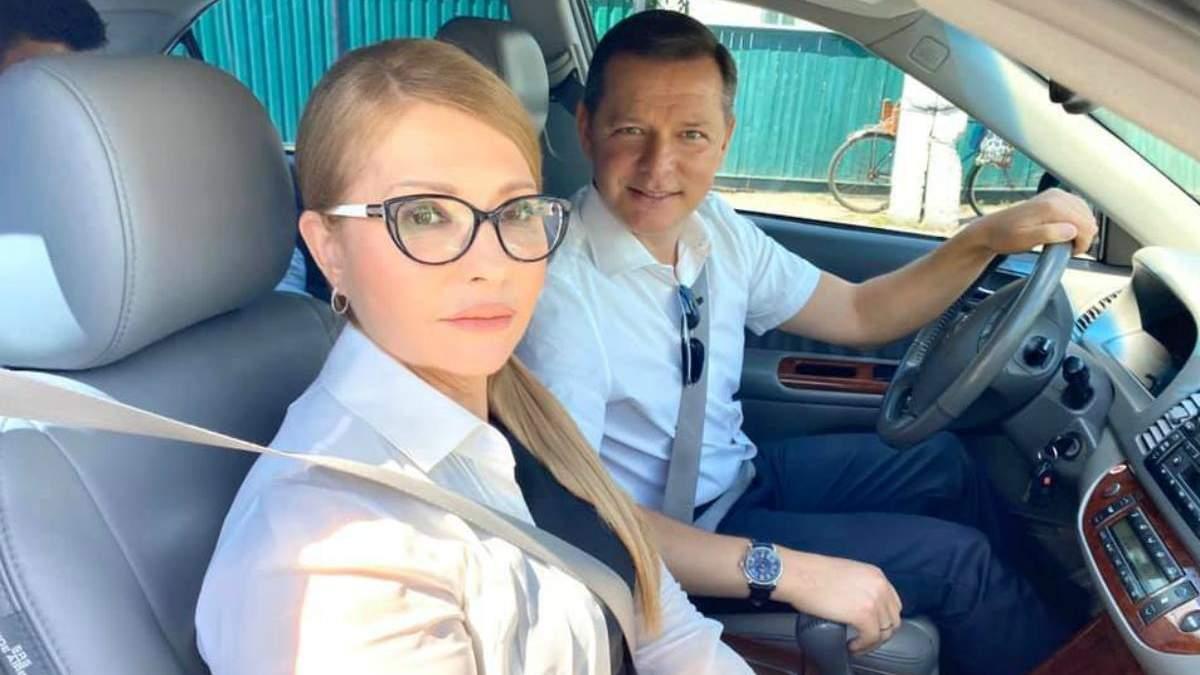 Ляшко и Тимошенко путешествуют по Черниговщине