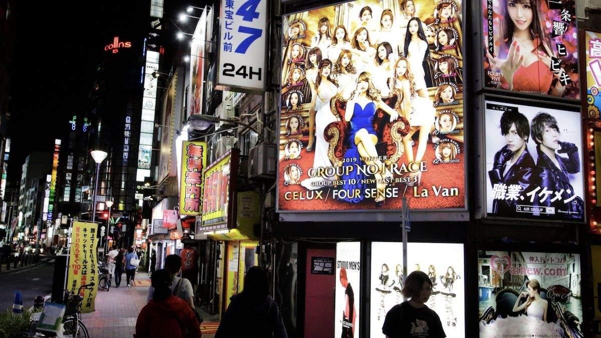 В Токио владельцам ночных клубов будут платить, чтобы те не работали