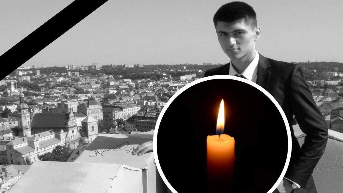 Тарас Матвеев погиб на Донбассе - известно, биография