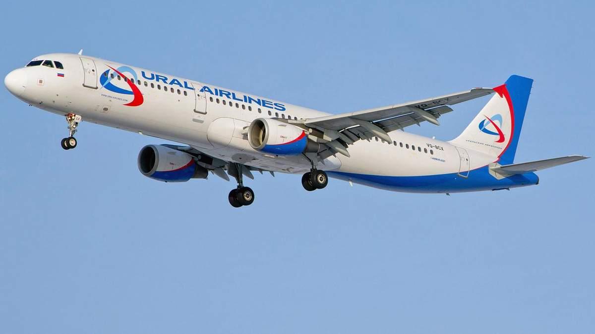 """Літак компанії """"Уральські авіалінії"""" залетів у повітряний простір над Україною, зокрема Донбасом"""